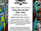 Voxfire Gallery